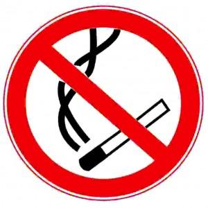 не курите!