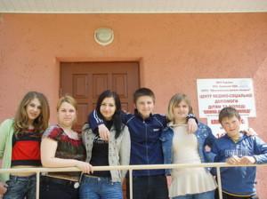 Клиники для подростков и молодежи открыты во многих городах Украины.