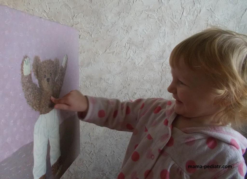 Цей ведмедик, намальований моїм чоловіком, дуже подобається нашій маленькій доці.