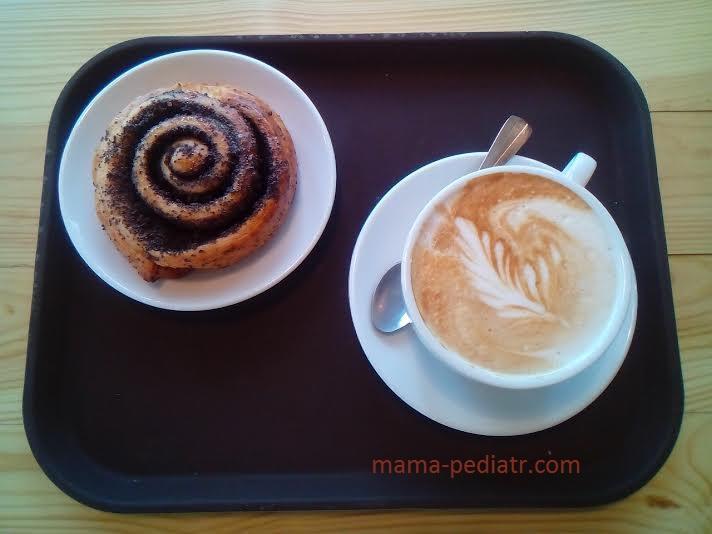 чашка кави для мами