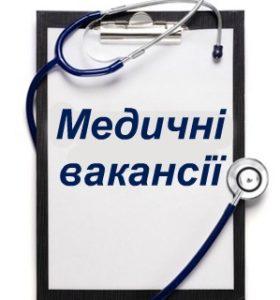 Києву бракує 500 педіатрів. З тих, що працюють, 200 - у віці старше 80 років.