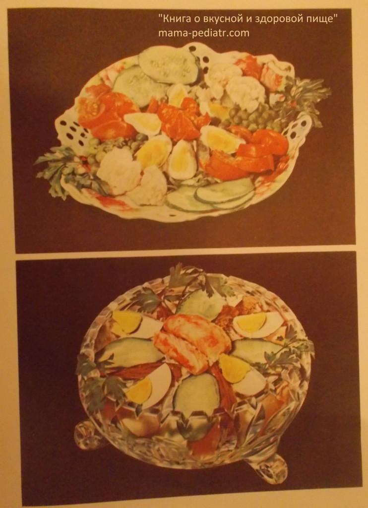 хрустальная салатница - модное украшение стола