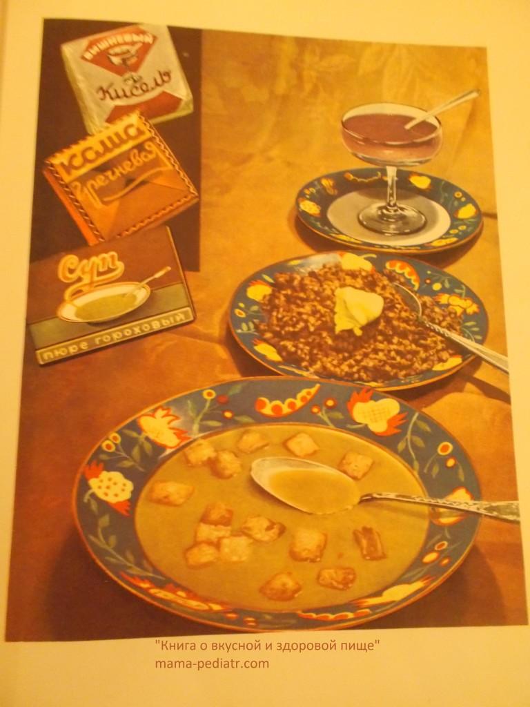 как приготовить обед для мужа за 15 минут?